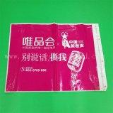 Zak van de Koerier van de douane de Kleurrijke Poly/Zelfklevende Zak voor Uitdrukkelijk