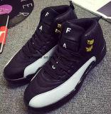 El Athletic de calzado deportivo de los hombres Skates zapatos zapatillas de baloncesto (822)