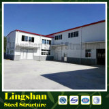 중국은 2개의 지면 가벼운 강철 구조물 창고를 조립식으로 만들었다