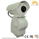 スキャンナーPTZ IRの機密保護の上昇温暖気流のカメラ