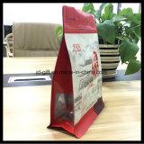 차/커피/식사/음식 포장을%s Resealable 박판으로 만들어진 알루미늄 호일 비닐 봉투