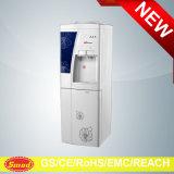 Erogatore di raffreddamento dell'acqua del basamento del compressore con caldo e freddo