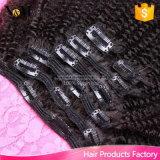 Großhandelsfarbiges Klipp-Haar der Remy Menschenhaar-Extensions-7PCS 120g vor