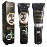 A melhor máscara do Facial do preto do removedor do Blackhead dos produtos de cuidado de pele