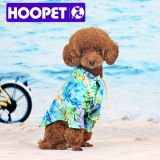Blue Ocean Flower Pattern Dog manteau de chien rembourré étanche