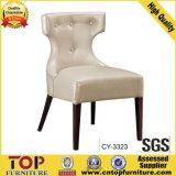 食堂のためのアルミニウムFabric Chair
