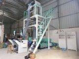 Prix de la machine de soufflage en plastique ABA Film Making Machine