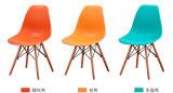 정원 또는 호텔 가구 플라스틱 Emes 현대 의자