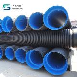 Труба из волнистого листового металла стены HDPE двойная для канализации и полива