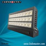 LED 300Wのスポットライトの壁のパックライト