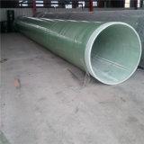 Tubi ad alta resistenza di FRP GRP Gre