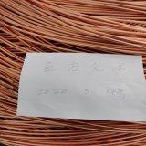 Millberry chatarra de cobre, cable de cobre del cable chatarra // chatarra de cobre