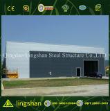 Новая полуфабрикат мастерская здания стальной фабрики 2017