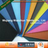 Ткань TPE PTFE PU TPU PVC для шатра плаща мешков напольного