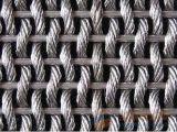 Maglia decorativa della lega di alluminio per la parete divisoria