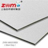 Het zilveren Grijze Bouw Samengestelde Comité van het Aluminium van de Decoratie van de Muur van de Deklaag van de materieel-Polyester