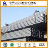 GBの標準Q345炭素鋼Uの鋼鉄の梁