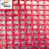 Toiles métalliques serties de Wire Mesh