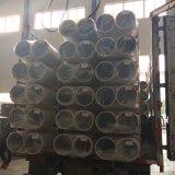 Verdrängtes Tausendstel-Ende-Aluminiumlegierung-Gefäß