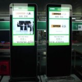 Assoalho do quadro de avisos de 55 polegadas que está o painel Kisok do LCD
