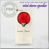 Док-аудио / мини стерео динамик, встроенный аккумулятор, подходит для всех устройств с разъемом 3,5 мм аудиоразъем