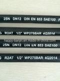 """"""" 2 """"에 R1 R2 4sh R12 4sp R15 R16 R17 1/4 고압 호스"""
