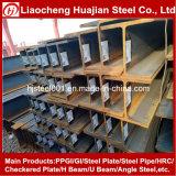 Stahlträger des brücken-Aufbau-H mit preiswertem Preis