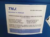 中国からのナトリウムのDimethyldithiocarbamate Sdd CAS 128-04-1を買いなさい
