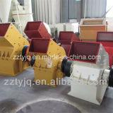 Le fournisseur d'usine de concasseur à marteaux avec l'OIN et le GV de la CE a délivré un certificat