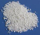 塩素で処理されたポリプロピレンCPPの微粒CPPの粉