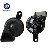 黒い12V 24Vのプラスチック警笛