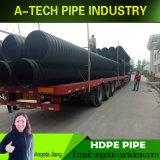 De HDPE Double-Wall tubo corrugado para soluções de sistema de drenagem de água