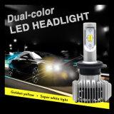 이중 색깔 황색 백색 LED 헤드라이트 장비 12V 24V 차 LED 헤드라이트 H4