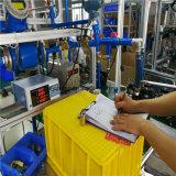 Kleine Wasser-Umwälzpumpe (RS25/4G-180)