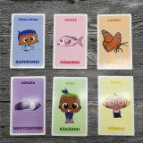 Spielkarte-pädagogische Karten für Kinder kundenspezifisch anfertigen