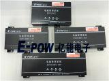 pack batterie du lithium 13kwh (NCM) pour EV, Phev, voitures de tourisme