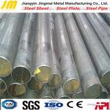 円形の鋼管S235/S275jrの鋼管の溶接された管