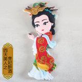 Recuerdo creativo, imán popular chino del refrigerador del estilo