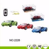 Игрушки 1/43 миниые электрические малые автомобилей модели RC управлением Автомобил-Ключа