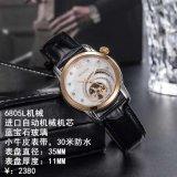 Uhr der wasserdichter GroßhandelsEdelstahl-mechanische Dame-Form
