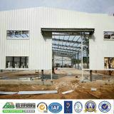 倉庫の建物を予め組み立てなさい