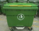 Nuovo scomparto di immondizia di plastica del modello 660L/contenitore con il pedale centrale