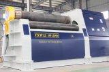 4つのロール版の圧延機(TXW12-60X3000)