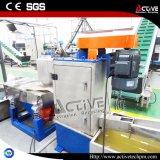 기계를 만드는 능률적인 평행한 두 배 나사 플라스틱 합성 과립