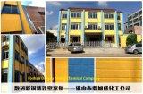 Precio de la pintura de Asia el recubrimiento de pintura en spray de pintura de pared en la construcción