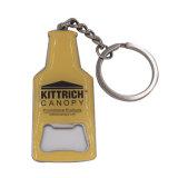 熱い販売の低価格カスタマイズされた車のロゴの革Keychain