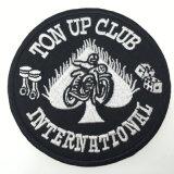卸し売り広州の高品質によって編まれる刺繍の記念品パッチ