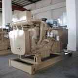 Cummins-elektrischer Marinegenerator Kpc150m 100kw 125kVA CCS