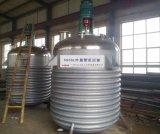 衛生ステンレス鋼圧力Fermetorのリアクター