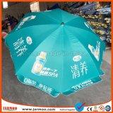 Cutom 로고 상표를 붙이는 승진 차양 양산 우산